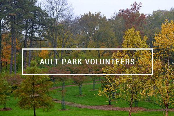 Ault Park by Jennifer Smith
